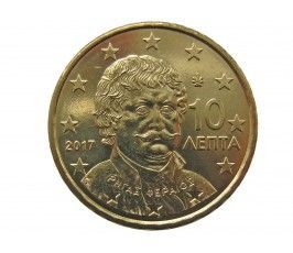 Греция 10 евро центов 2017 г.