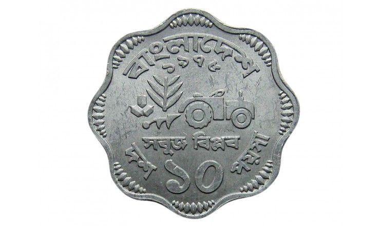 Бангладеш 10 пойша 1978 г.