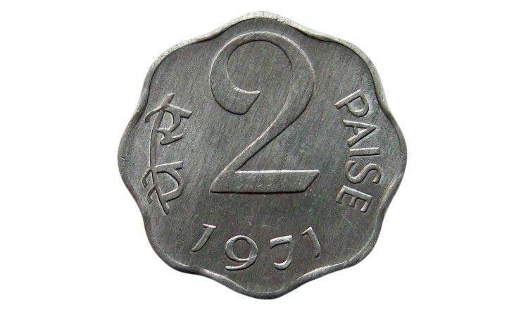 Индия 2 пайса 1971 г.