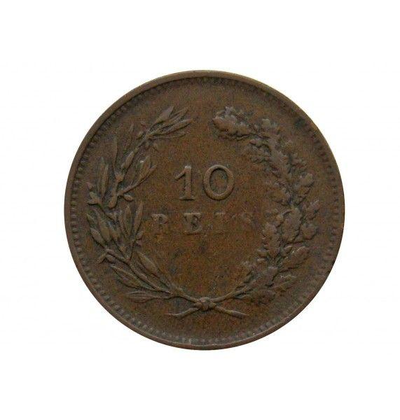 Португалия 10 рейс 1891 г.