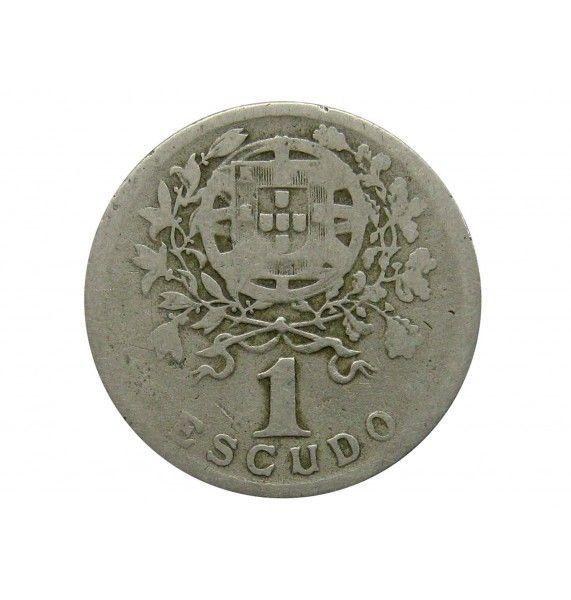 Португалия 1 эскудо 1928 г.