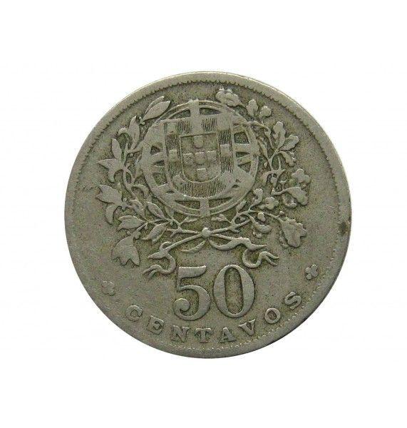 Португалия 50 сентаво 1928 г.