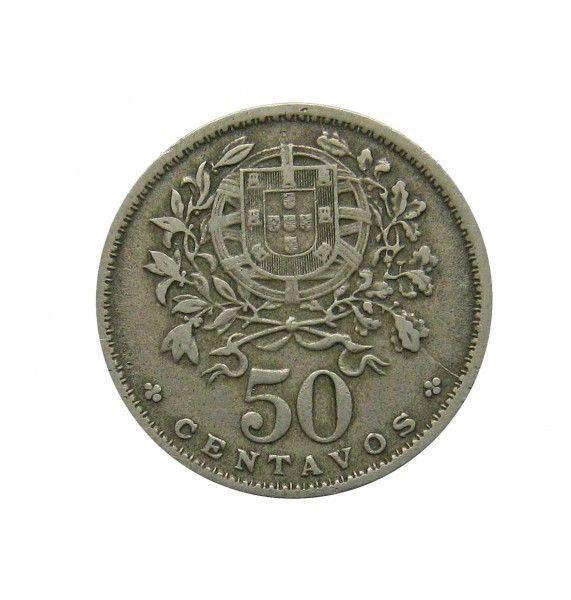 Португалия 50 сентаво 1951 г.