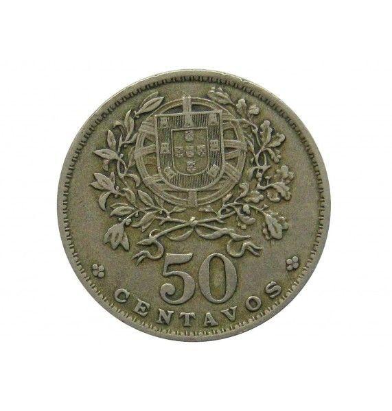 Португалия 50 сентаво 1956 г.
