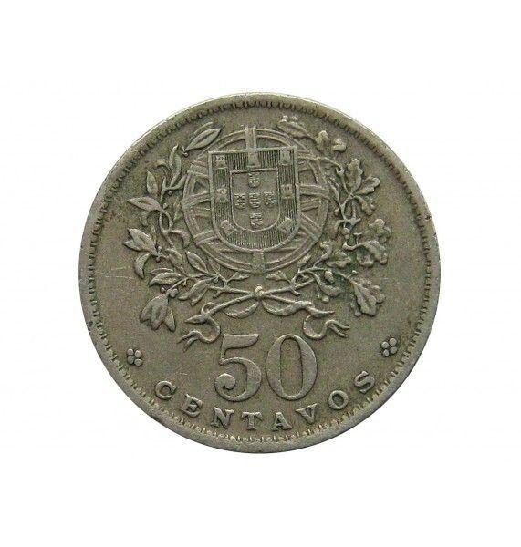 Португалия 50 сентаво 1957 г.