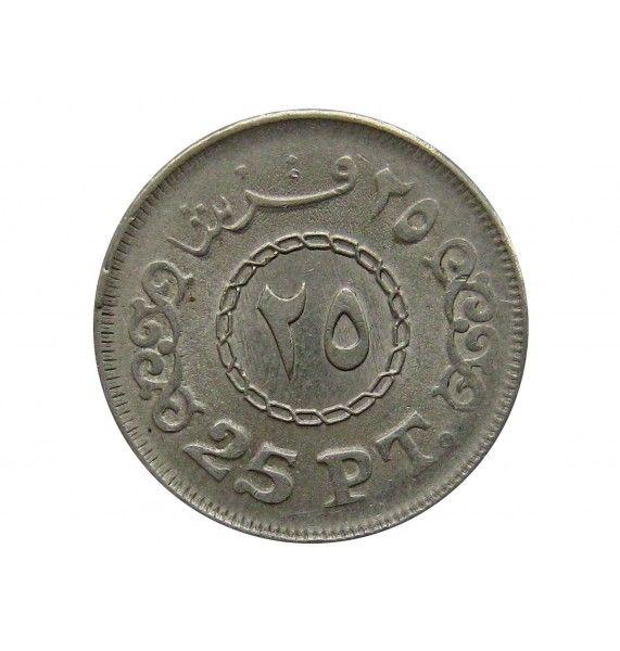 Египет 25 пиастров 2012 г.