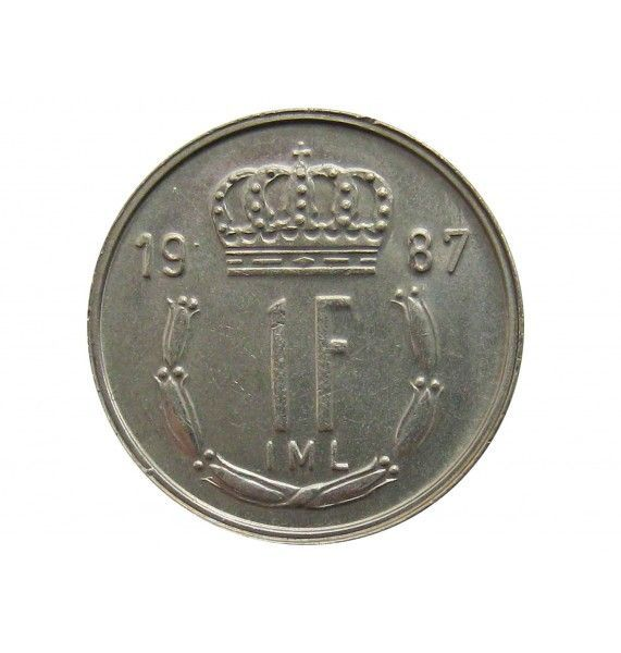 Люксембург 1 франк 1987 г.