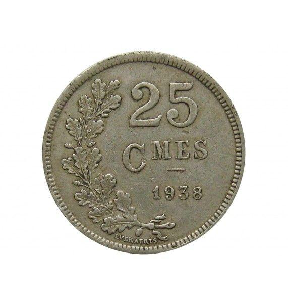 Люксембург 25 сантимов 1938 г.