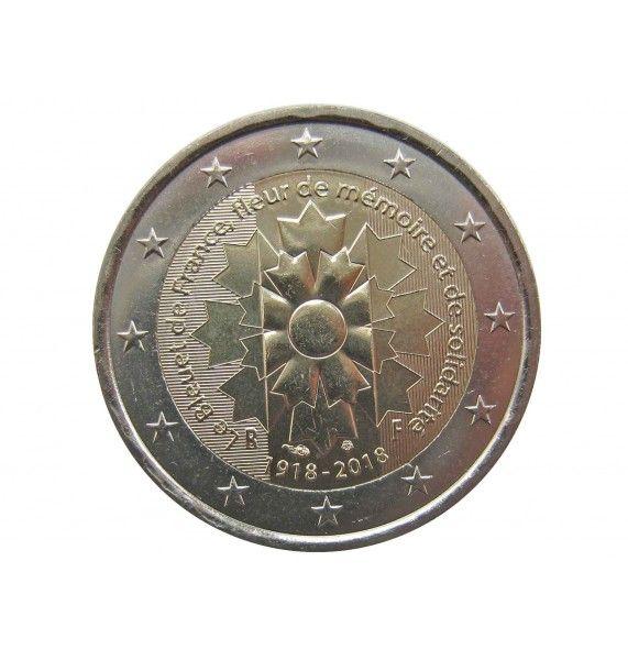 Франция 2 евро 2018 г. (Французский василек)