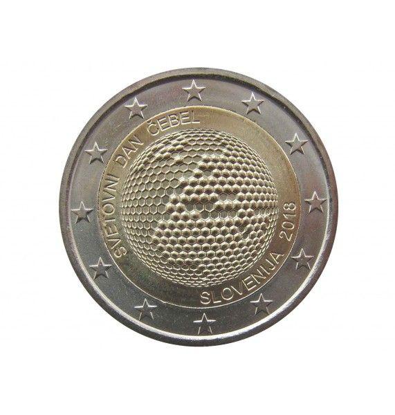 Словения 2 евро 2018 г. (Всемирный день пчеловодства)
