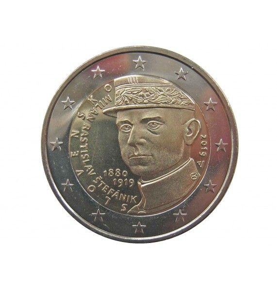 Словакия 2 евро 2019 г. (Милан Ростислав Штефаник)
