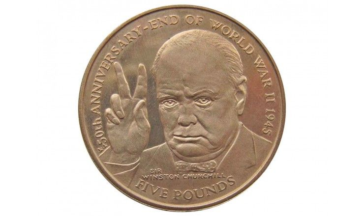 Остров Мэн 5 фунтов 1995 г. (50 лет со дня окончания Второй Мировой Войны)