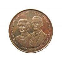 Остров Мэн 5 фунтов 1997 г. (50 лет свадьбе Королевы Елизаветы II и Принца Филиппа)