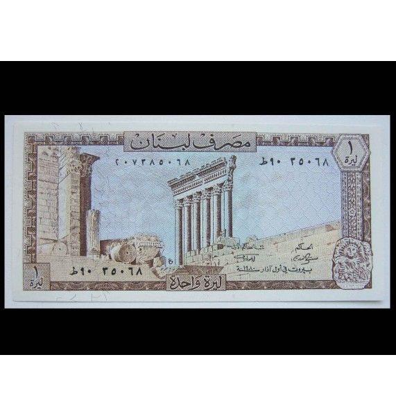 Ливан 1 ливр 1980 г.