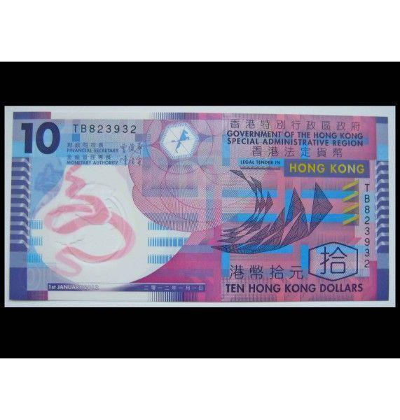 Гонконг 10 долларов 2012