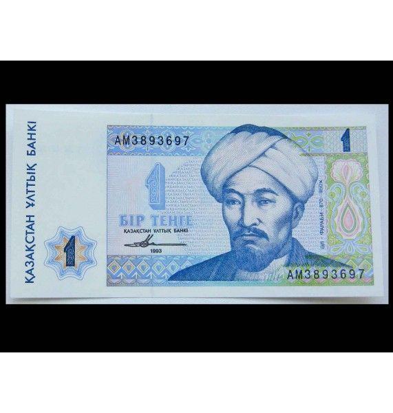 Казахстан 1 тенге 1993 г.