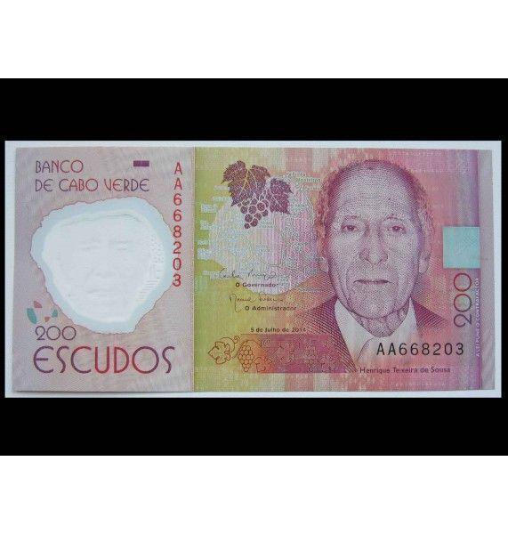 Кабо-Верде 200 эскудо 2014 г.