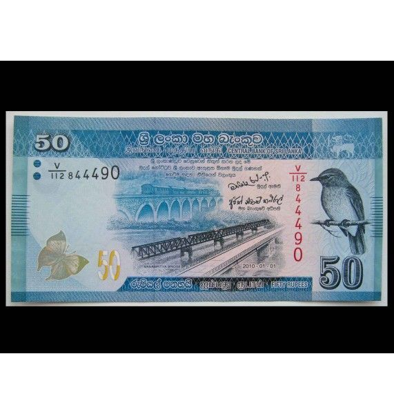 Шри Ланка 50 рупий 2010 г.