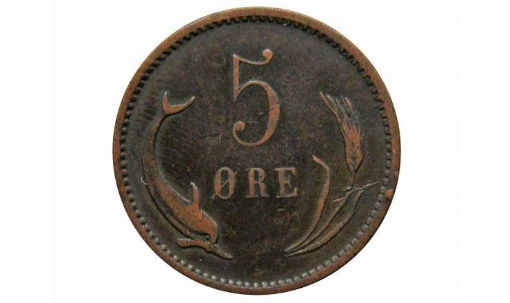 Дания 5 эре 1898 г.