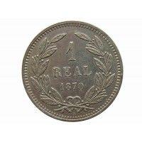 Гондурас 1 реал 1870 г.