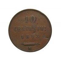 Сан-Марино 10 чентезимо 1893 г. (деформация)