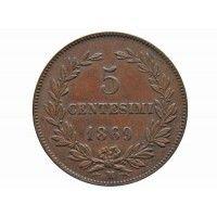 Сан-Марино 5 чентезимо 1869 г.