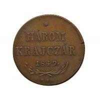 Венгрия 3 крейцера 1849 г.