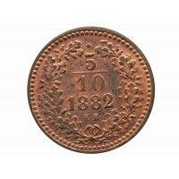 Венгрия 5/10 крейцера 1882 г.