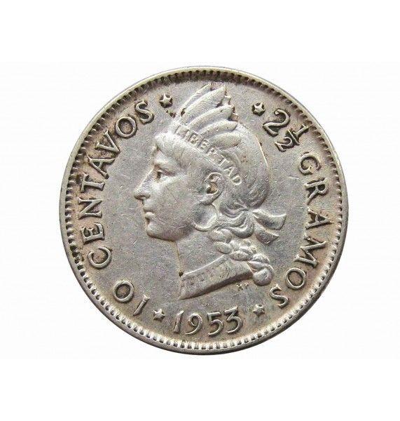 Доминиканская республика 10 сентаво 1953 г.