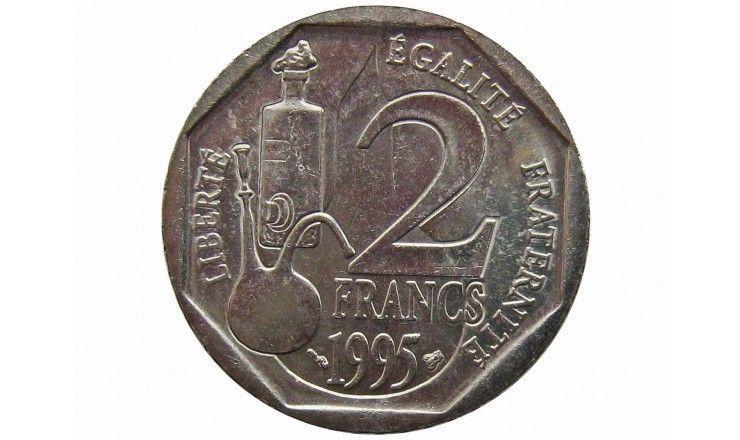 Франция 2 франка 1995 г. (100 лет со дня смерти Луи Пастера)