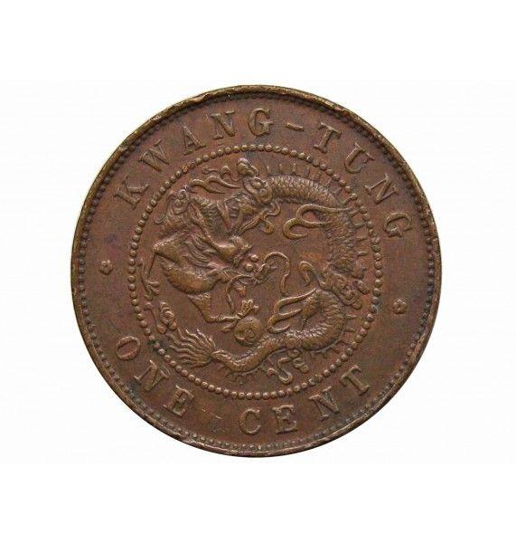 Китай (Квантунг) 1 цент 1900-06 гг.
