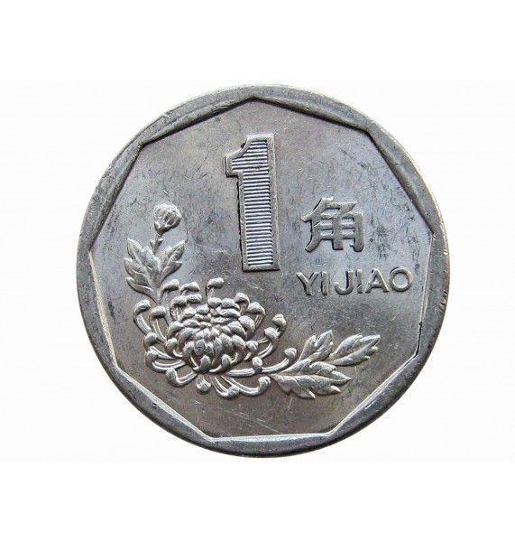 Китай 1 джао 1993 г.