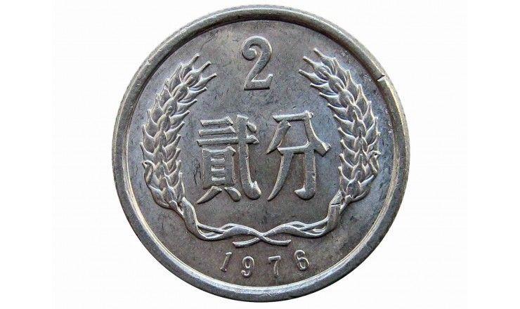 Китай 2 фень 1976 г.