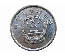 Китай 2 фень 1985 г.