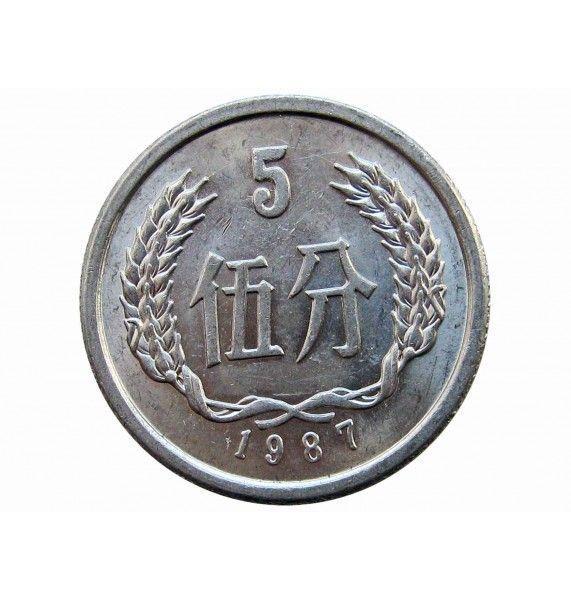 Китай 5 фень 1987 г.