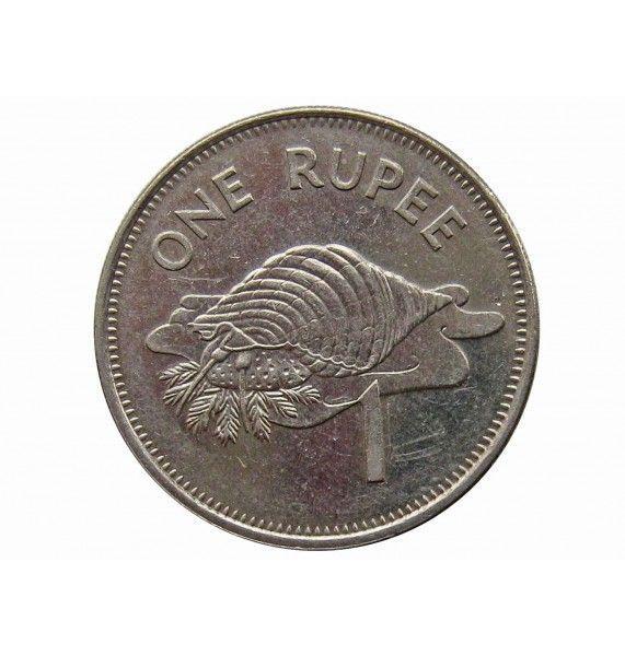 Сейшелы 1 рупия 2010 г.
