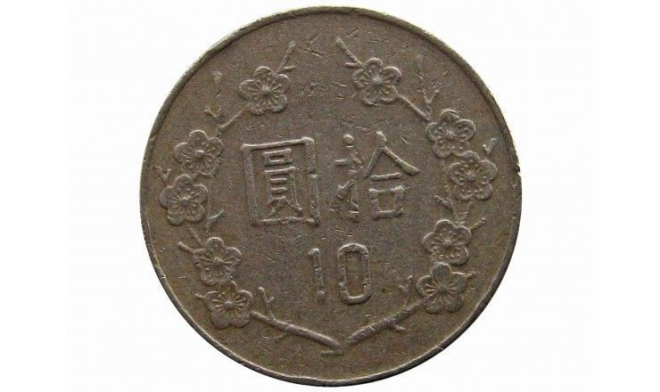 Тайвань 10 юань 1990 г.