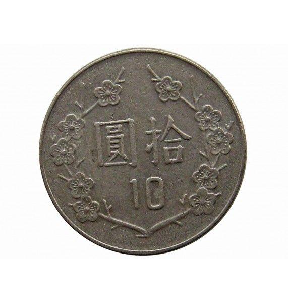 Тайвань 10 юань 1995 г.