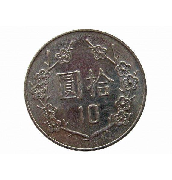 Тайвань 10 юань 2007 г.
