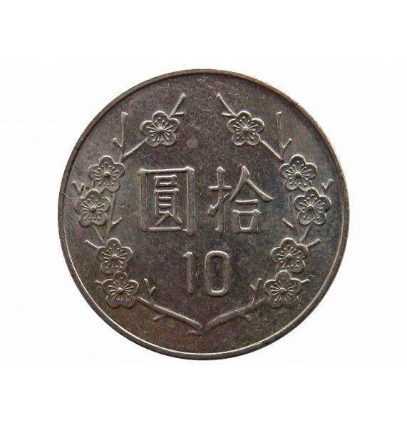 Тайвань 10 юань 2009 г.