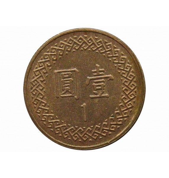 Тайвань 1 юань 2001 г.
