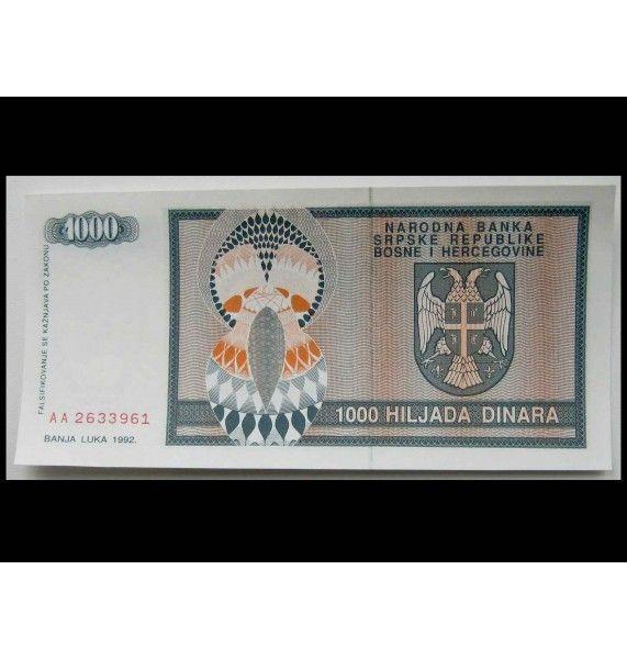 Босния и Герцеговина 1000 динар 1992 г.