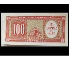 Чили 10 сентесимо (100 песо) 1960 г.
