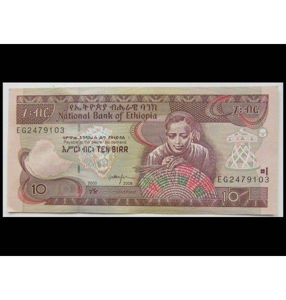 Эфиопия 10 быр 2008 г.