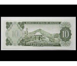 Боливия 10 боливиано 1962 г.