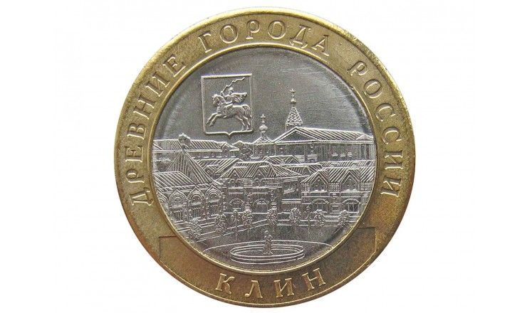 Россия 10 рублей 2019 г. (Клин) ММД