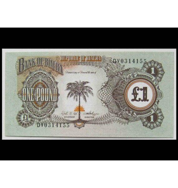 Биафра 1 фунт 1968-69 гг.