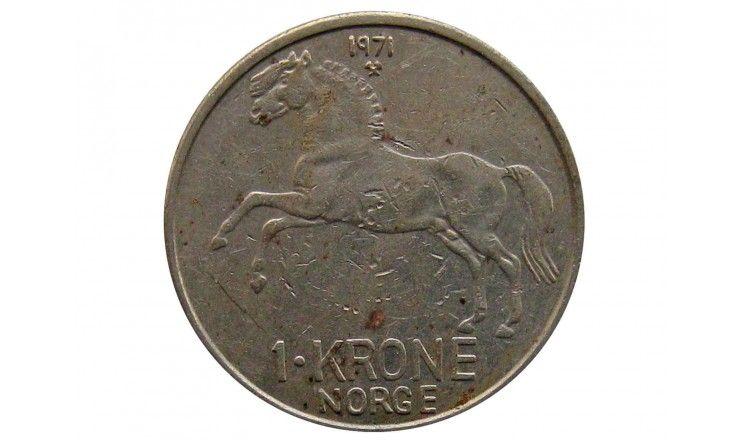 Норвегия 1 крона 1971 г.