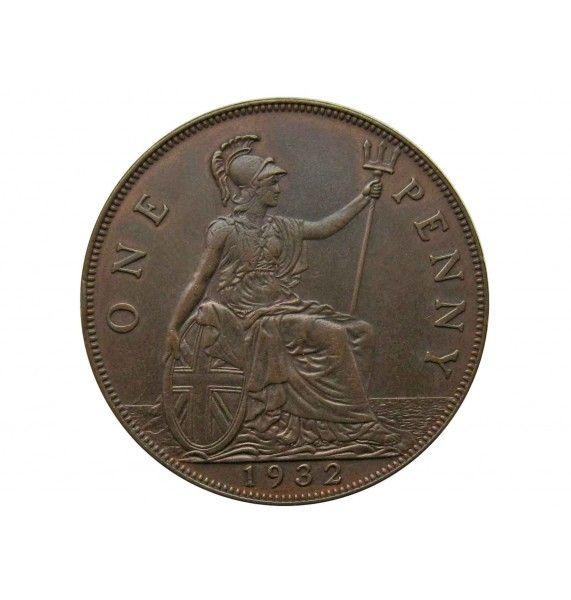 Великобритания 1 пенни 1932 г.