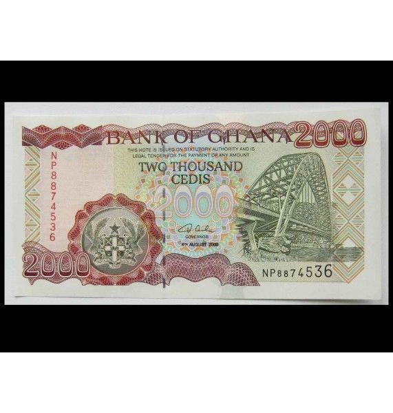 Гана 2000 седи 2003 г.